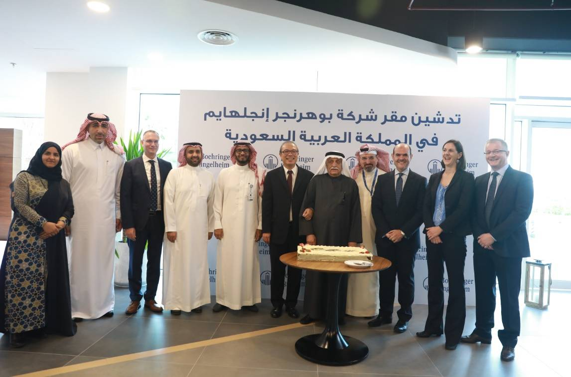 saudi boehringer ingelheim office legal