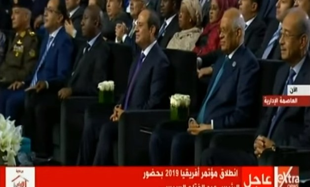 africa egypt conference administrative capital