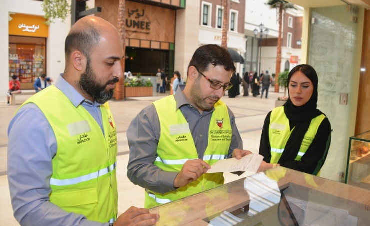 bahrain inspection intensified campaigns markets