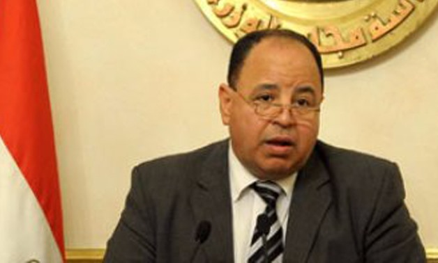 egypt finance system btax tax