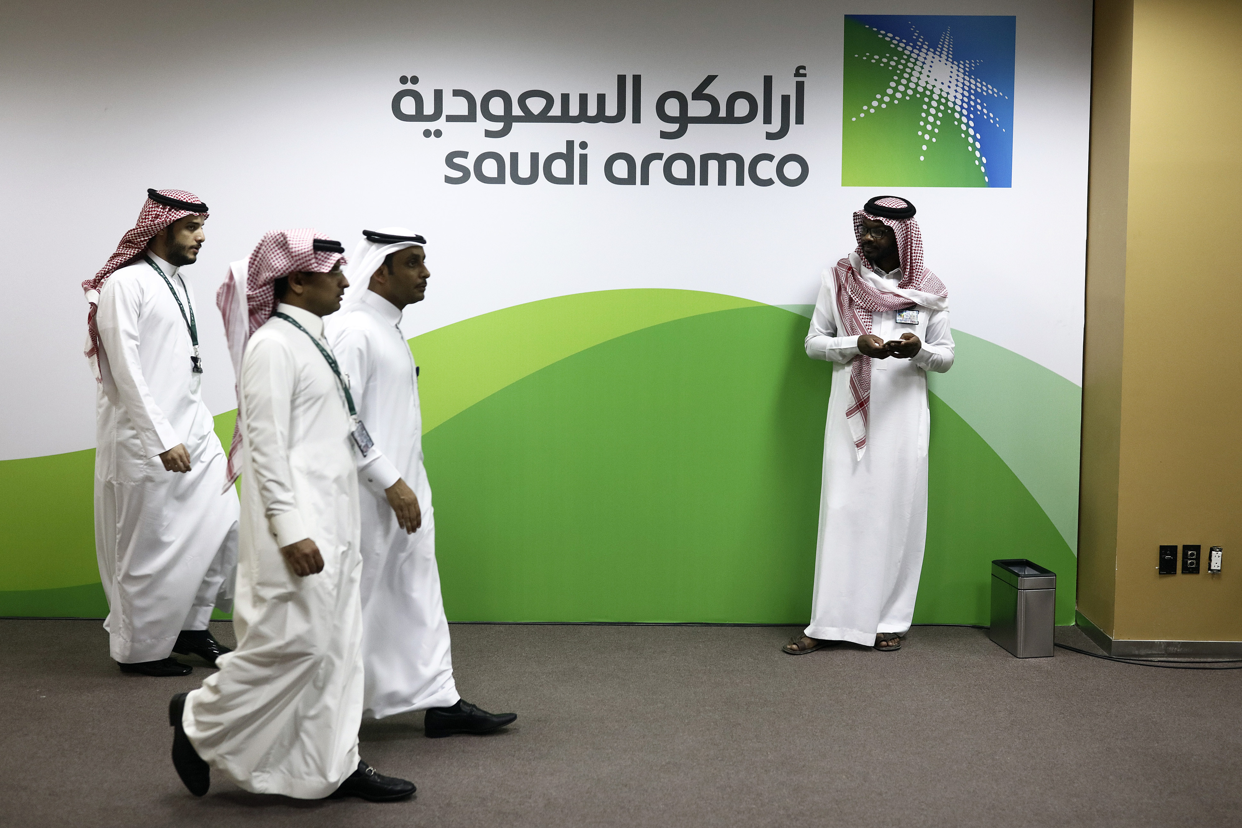 fund managers saudi