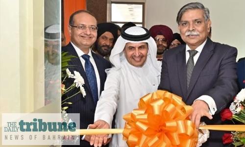 bahrain icici centre juffair opens
