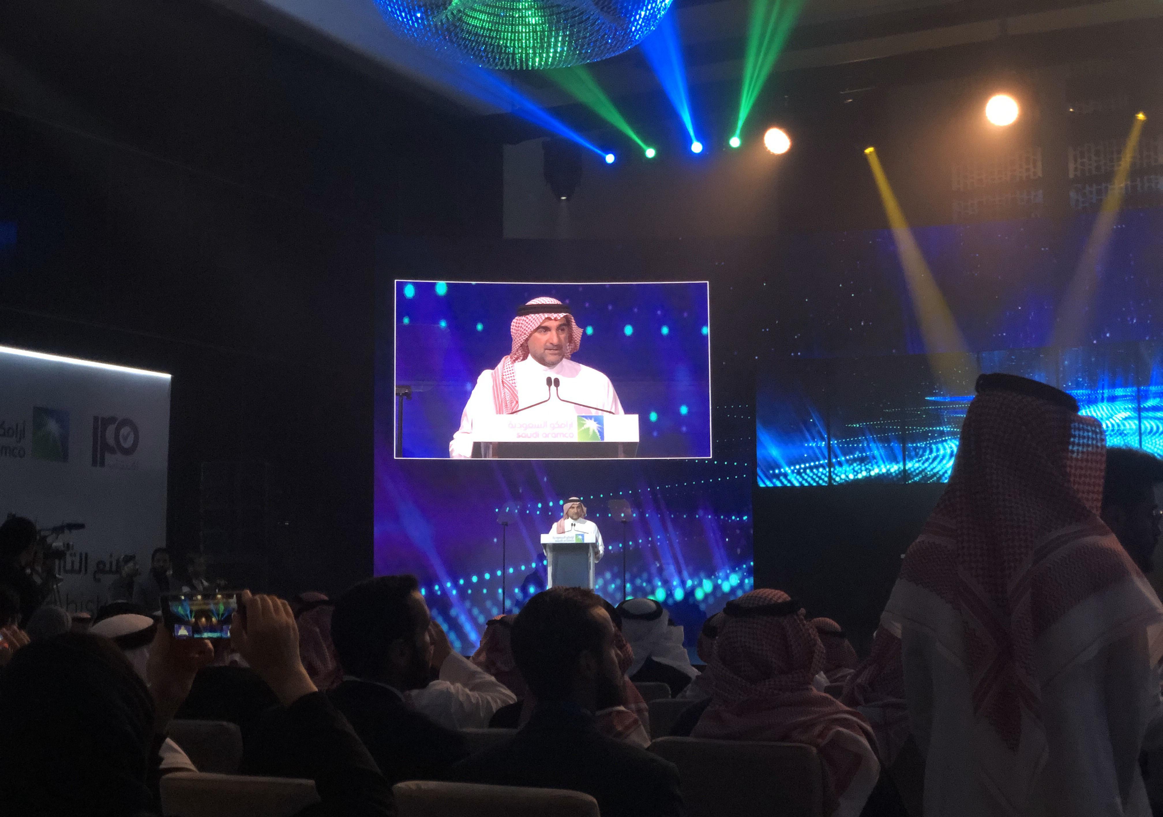 saudi aramco shares kingdom valuation