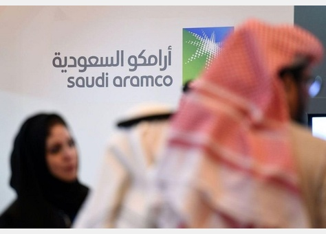saudi aramco oil expansions
