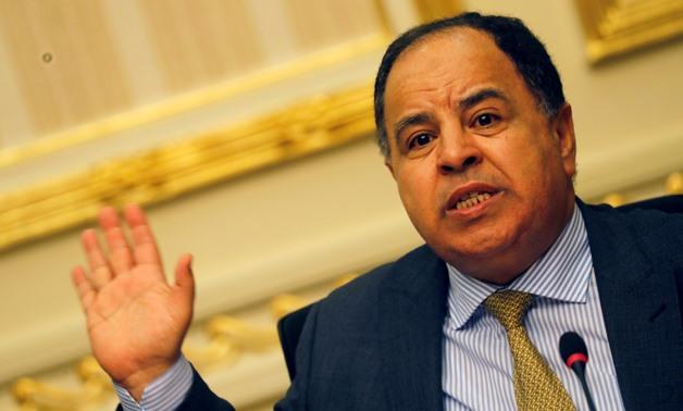 egypt brackets tax burden citizens