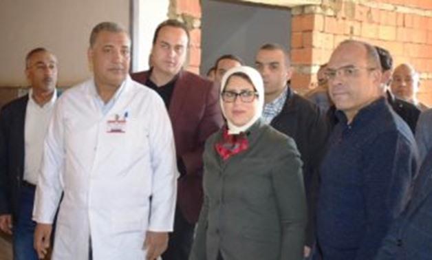 egypt health luxor public min