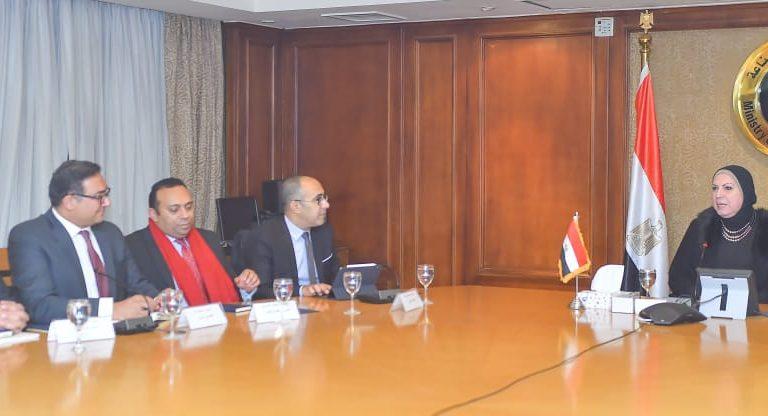 trade industry min reforms delegation