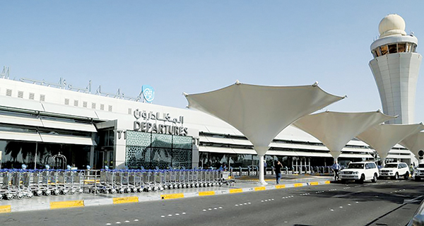 airport infrastructure uae aedtn invests