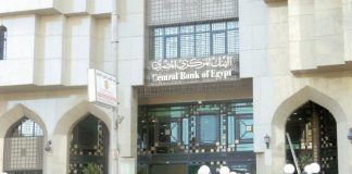 Egypt Financial services news