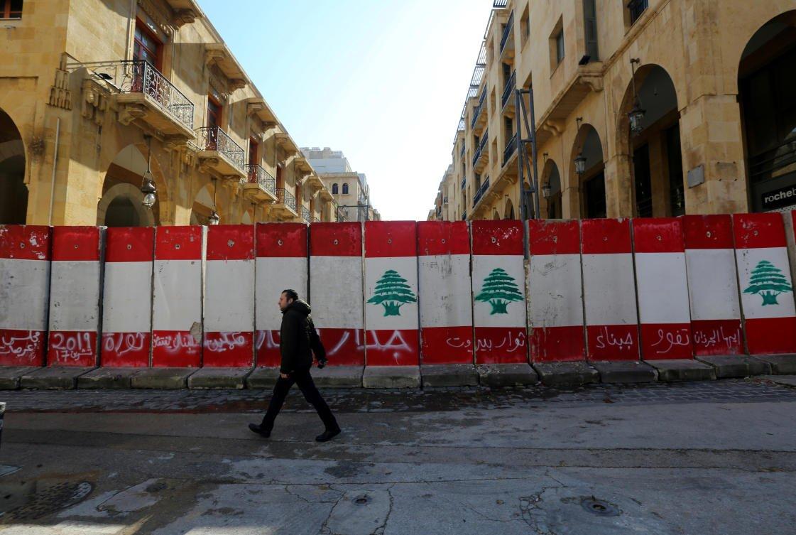 lebanon banks withdrawal caps bbankb