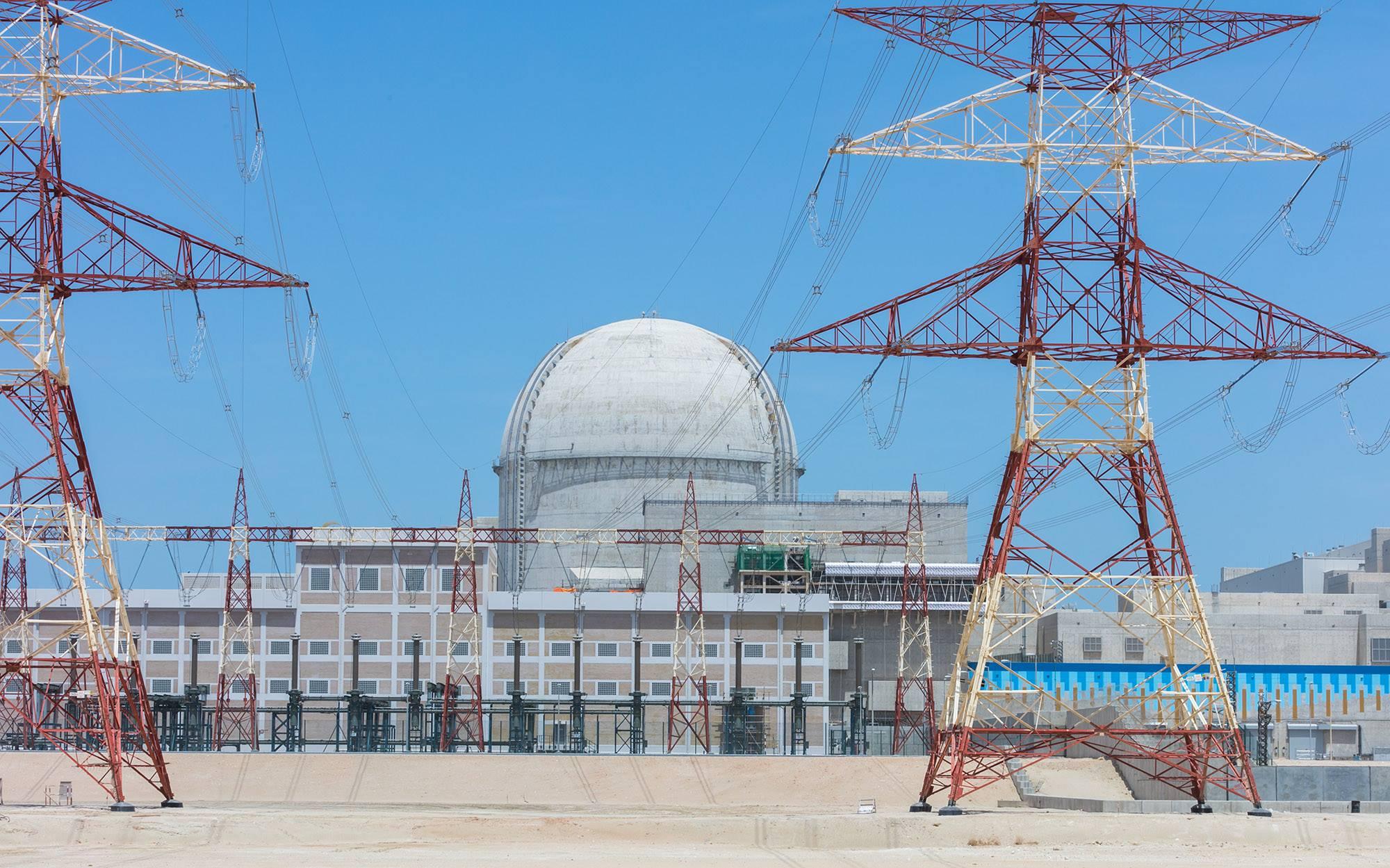 first arab nuclear