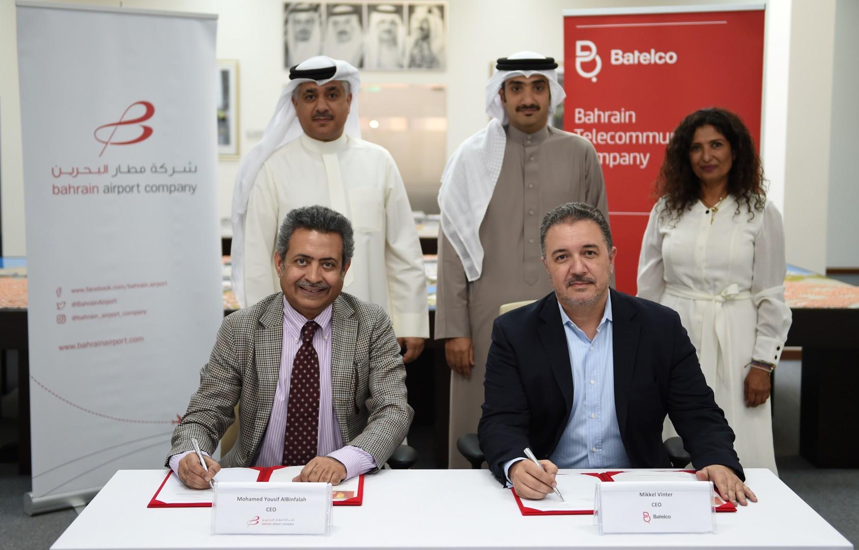 bahrain international airport elte technology