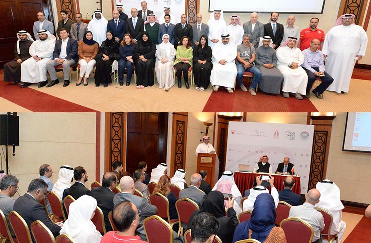 bahrain btea familiarization barab tourismb