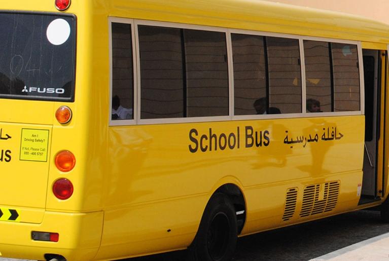 bahrain bus coronavirus patient school