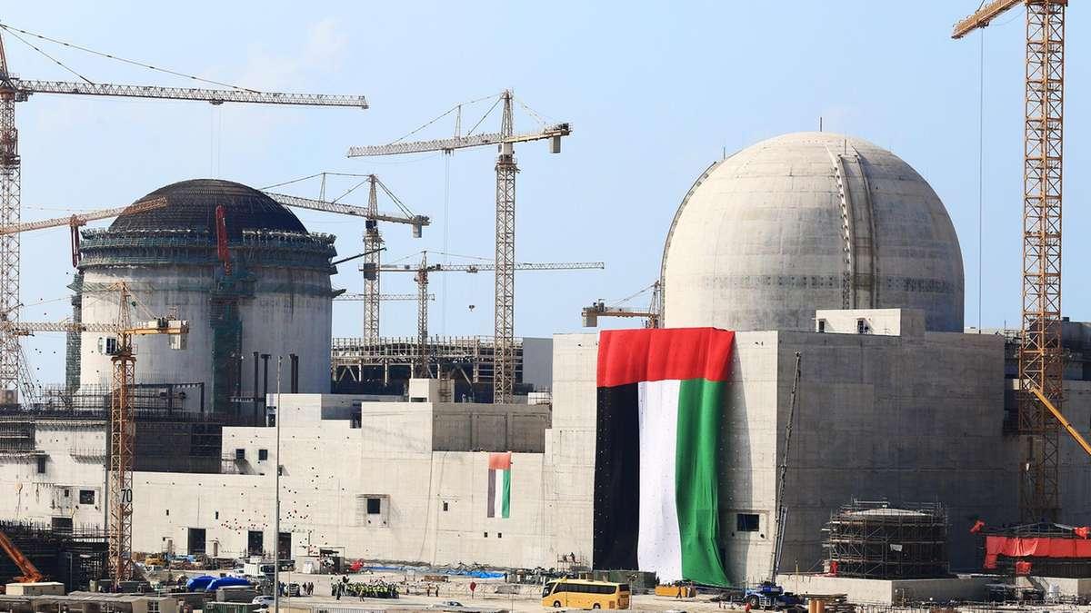 uae national energy plantb bnuclear