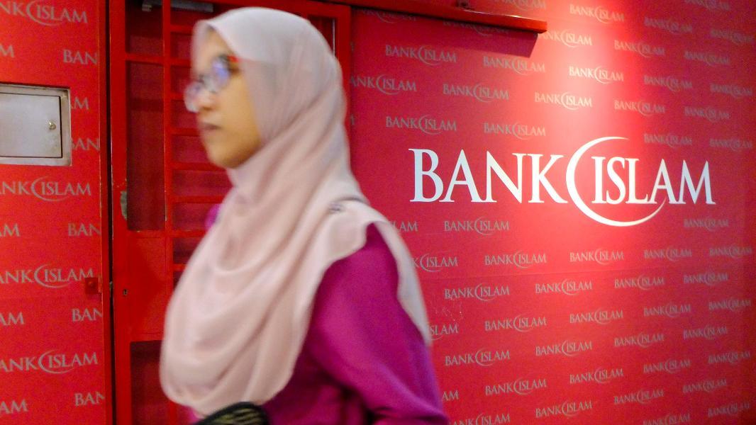 islamic fintech startups southeast asia
