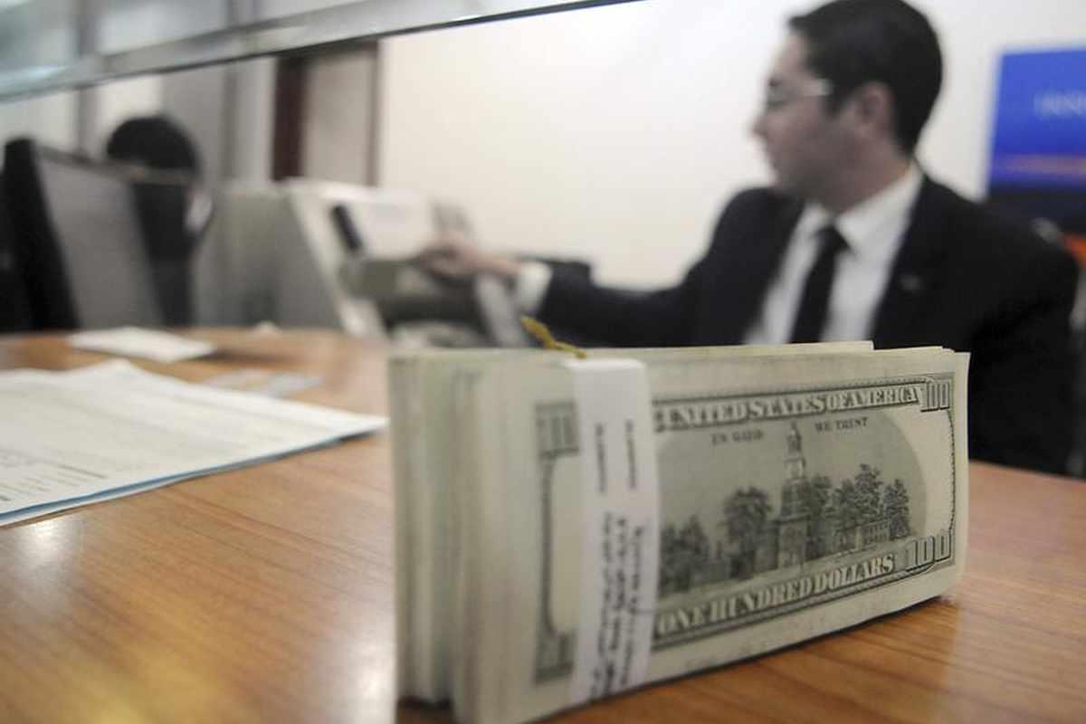 egypt ministry funding world bank