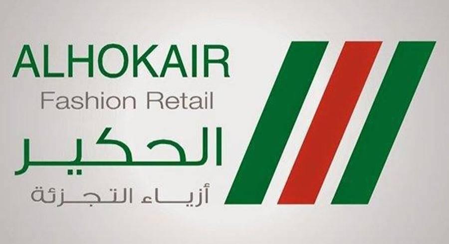 saudi alhokair fawaz abdulaziz retail