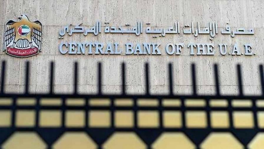 uae accounts dormant bank regulation