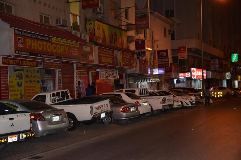 bahrain closed bcommercial insider