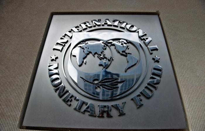pakistan imf loan economic