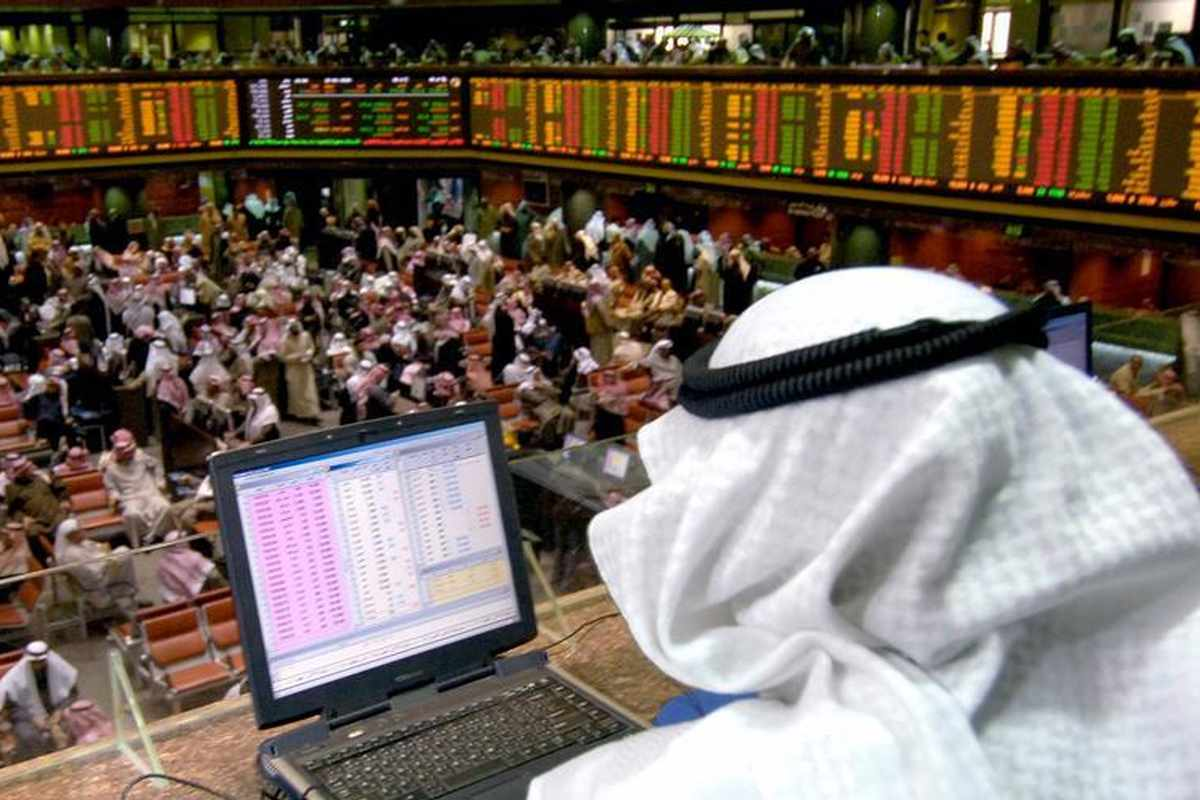 kuwait investments zawya kamco provided