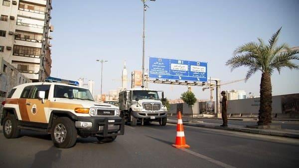 saudi health curfew arrested bcurfewb