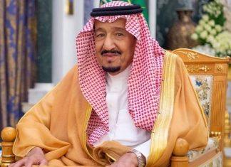 Saudi Arabia Real estate news
