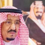 Saudi Arabia Financial markets news