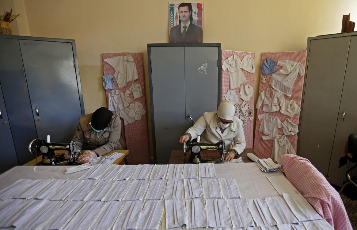 students syrian govt school bexchange