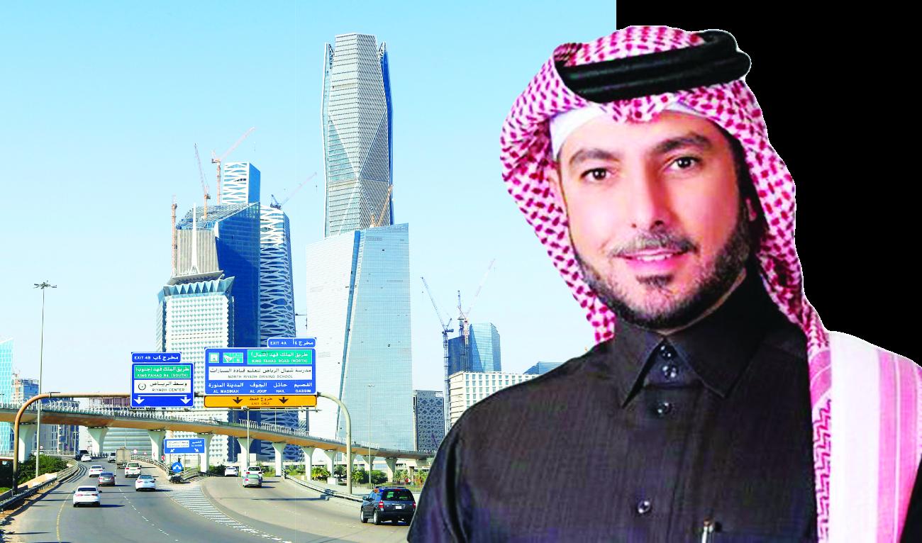 saudi family sustainability