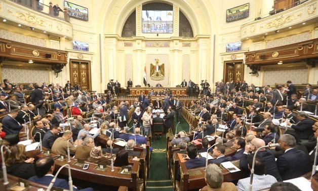 egypt president house emergency law