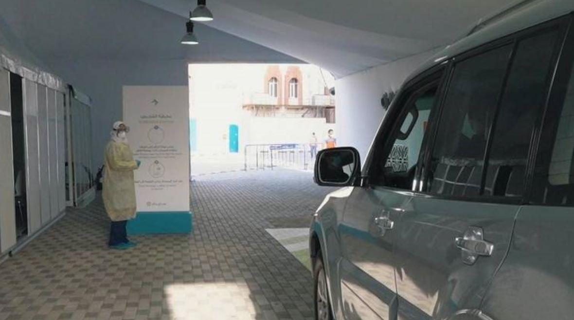 uae drive covid facilities areasb