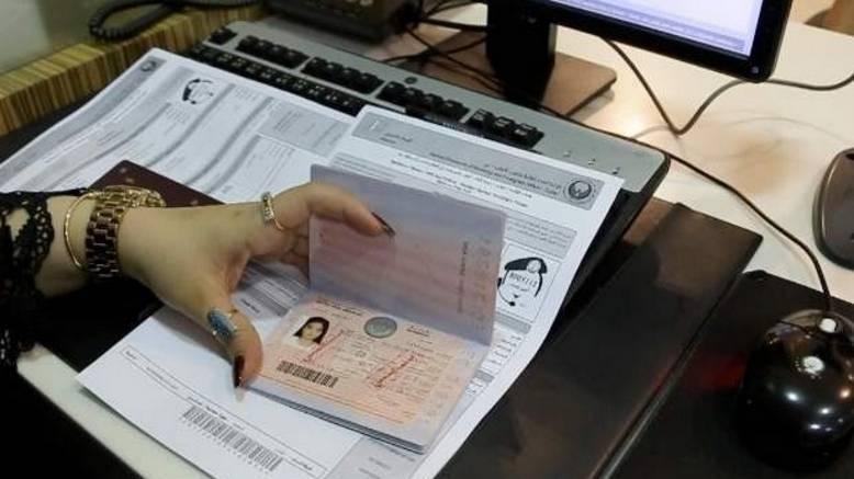 uae banks ids transactions consider