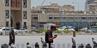 Qatar Technology news