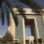 Saudi Arabia Industrial news