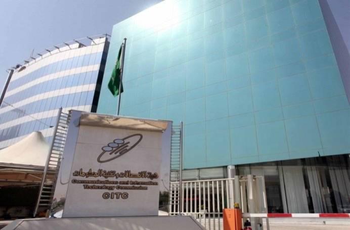 saudi postal services company communication