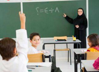 United Arab Emirates Education news
