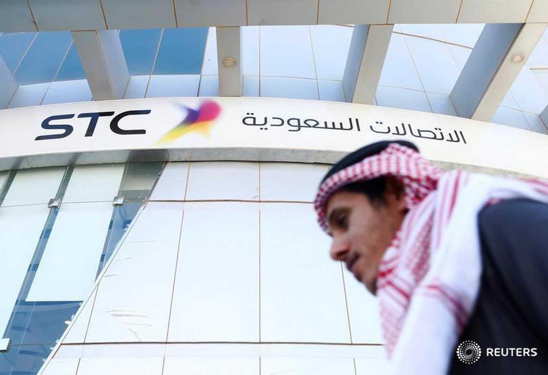 saudi agreement master frame telecom
