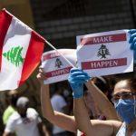 Lebanon Technology news
