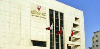 Bahrain Financial services news