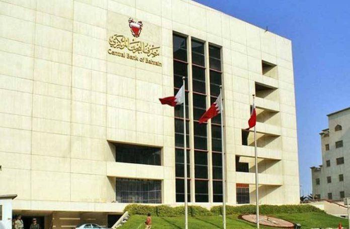 Bahrain Financial services news