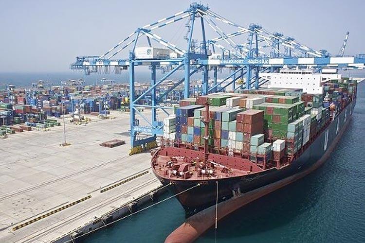 uae gulf adex national export