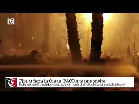 oman fire teams times civil