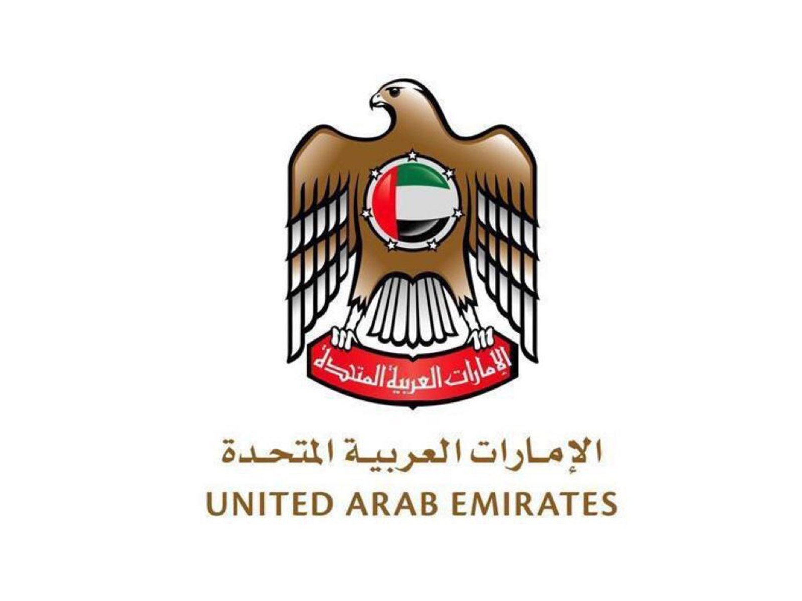 uae government percent federal ministries