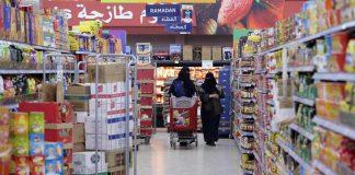 Saudi Arabia Retail news