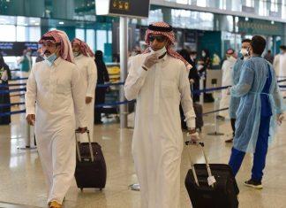 Saudi Arabia Defense news