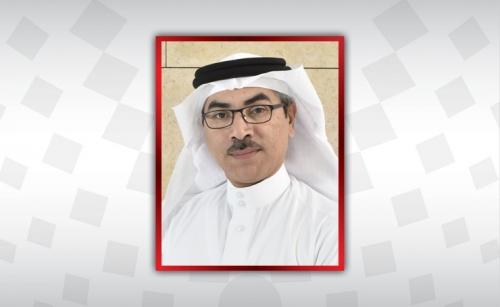 bahrain bundle eservices graduates via