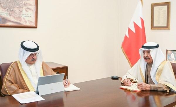 Bahrain Economy news