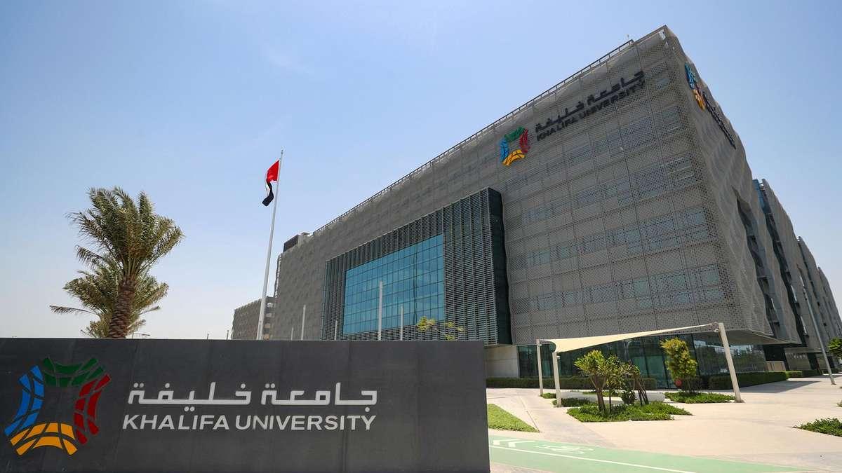 uae times national universityb bunited